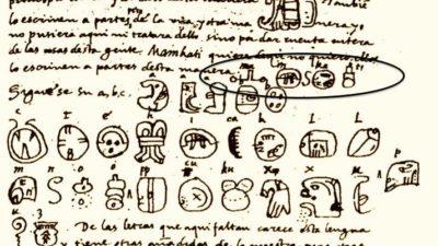 ¡No quiero!: un grito de resistencia en jeroglíficos mayas